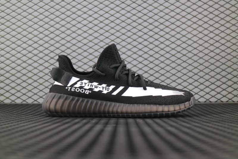 Yeezy Boost 350 V2 x OFF White Zebra Black White
