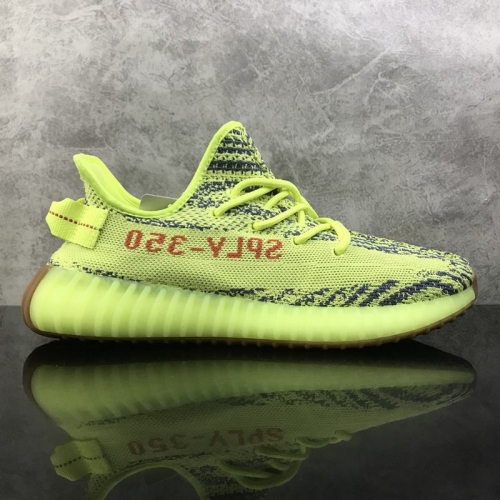 Yeezy Boost 350 V2 Green Red with Brown Botton